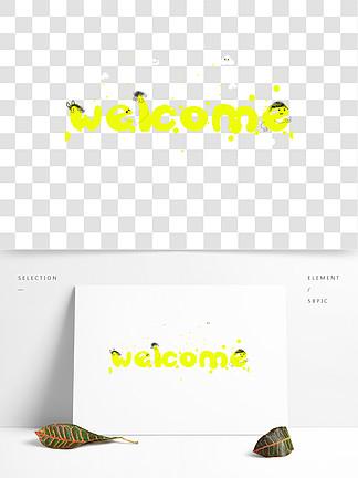 welcome欢迎光临