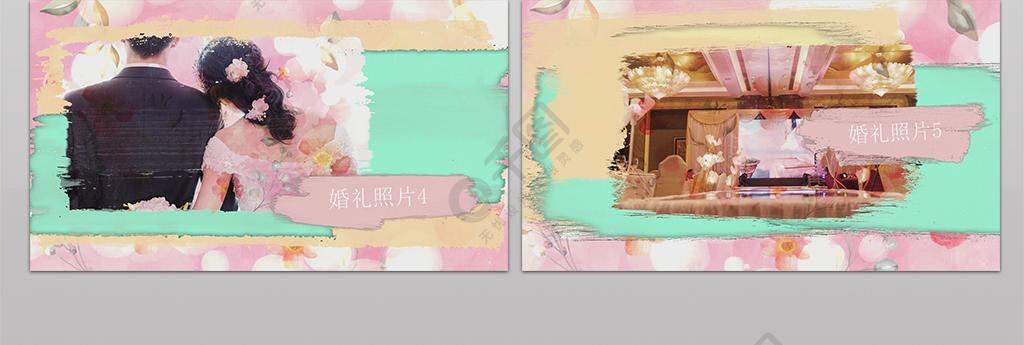 浪漫唯美彩色水墨婚禮家庭相冊照片模板