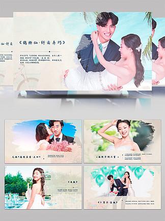 炫彩水墨晕染爱的宣言婚纱影集AE模板