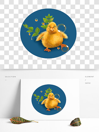 可商用原创手绘夏季通用梦觉小黄鸭