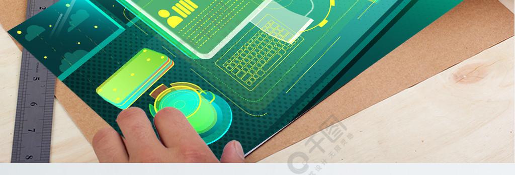 趋势透感幻层未来科技感办公场景插画