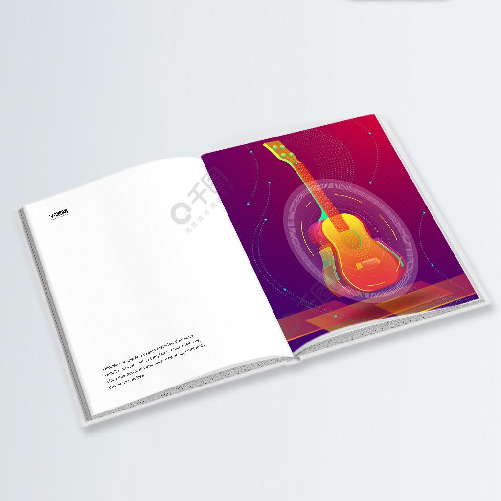 趋势透感幻层未来科技感音乐器具吉他插画