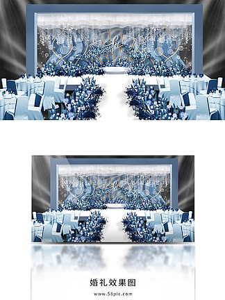 蓝色婚礼舞台<i>效</i><i>果</i><i>图</i>