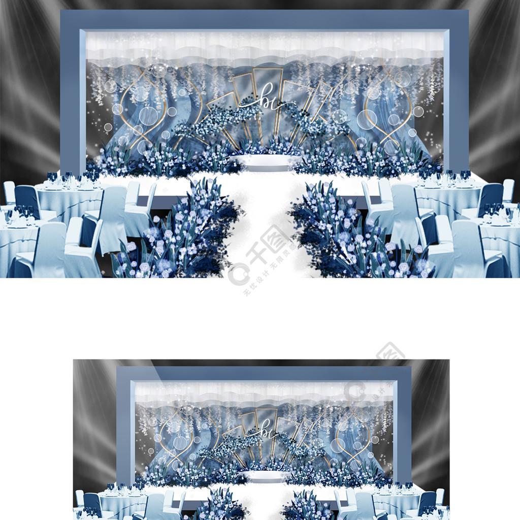 藍色婚禮舞臺效果圖