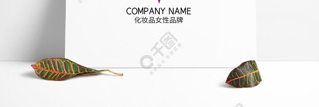 女性優雅化妝品養生圖形logo