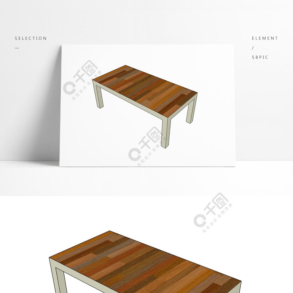 咖啡桌草圖大師設計元素