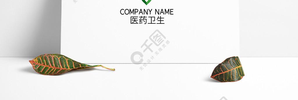 綠色醫藥衛生logo