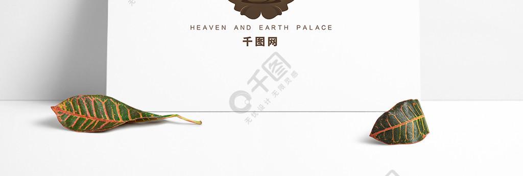 中國風文化logo標志矢量