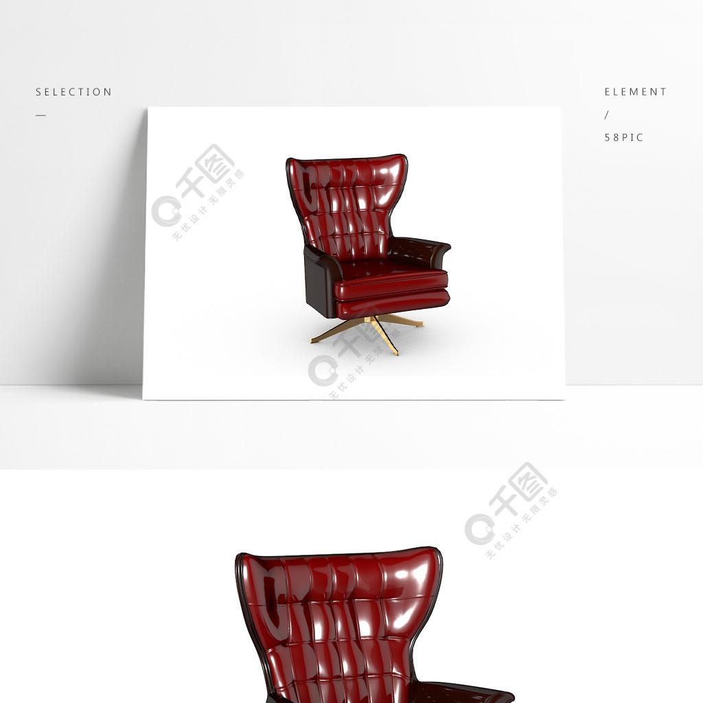 3D简约现代椅子家具C4D模型产品办公椅