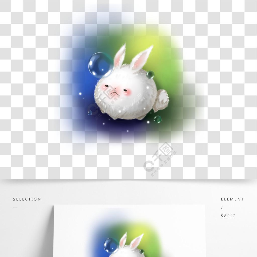 趋势梦觉原画梦幻卡通兔子手绘场景