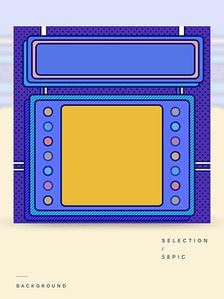 藍色圓點孟菲斯風格創意背景素材