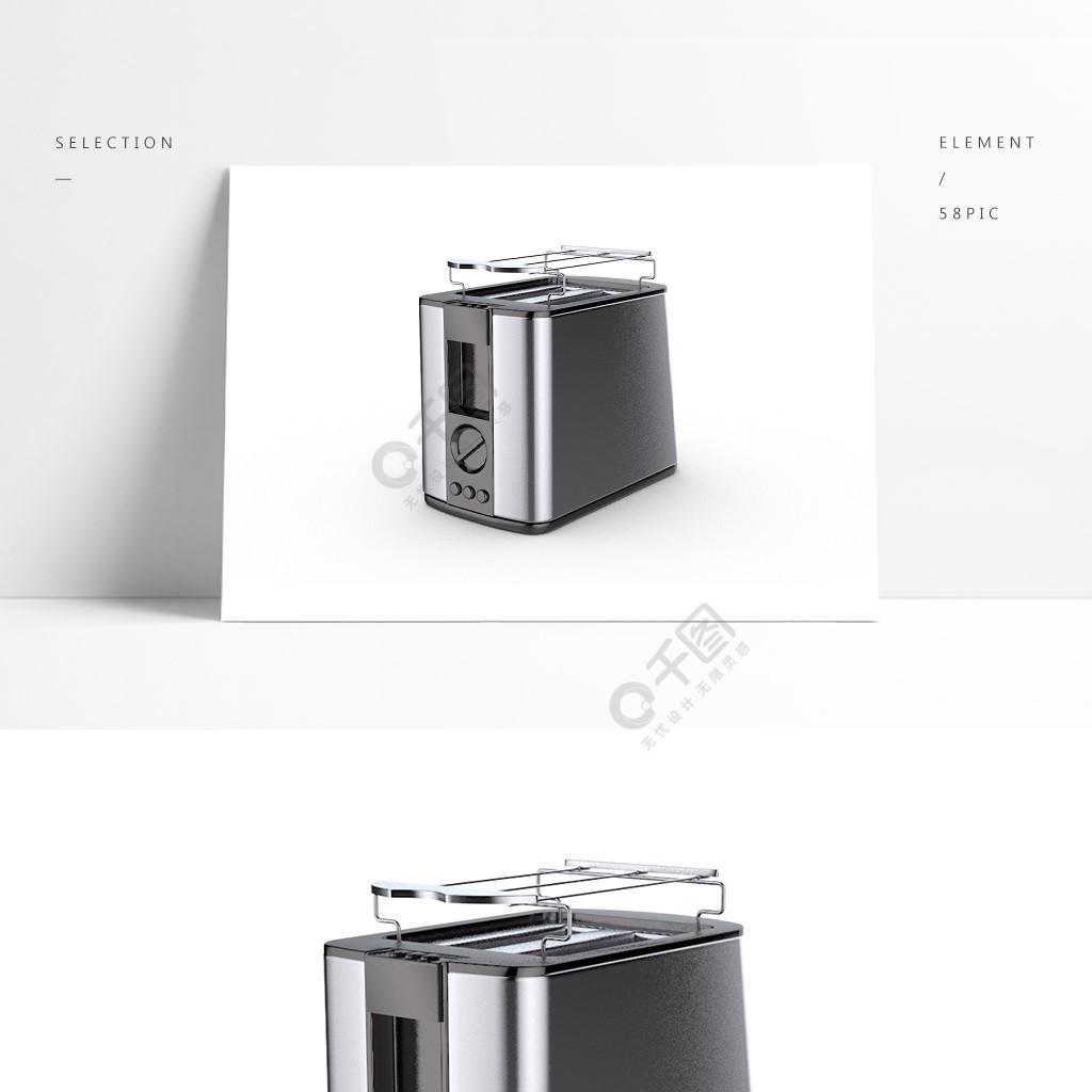 现代家用电器C4D烤面包机模型