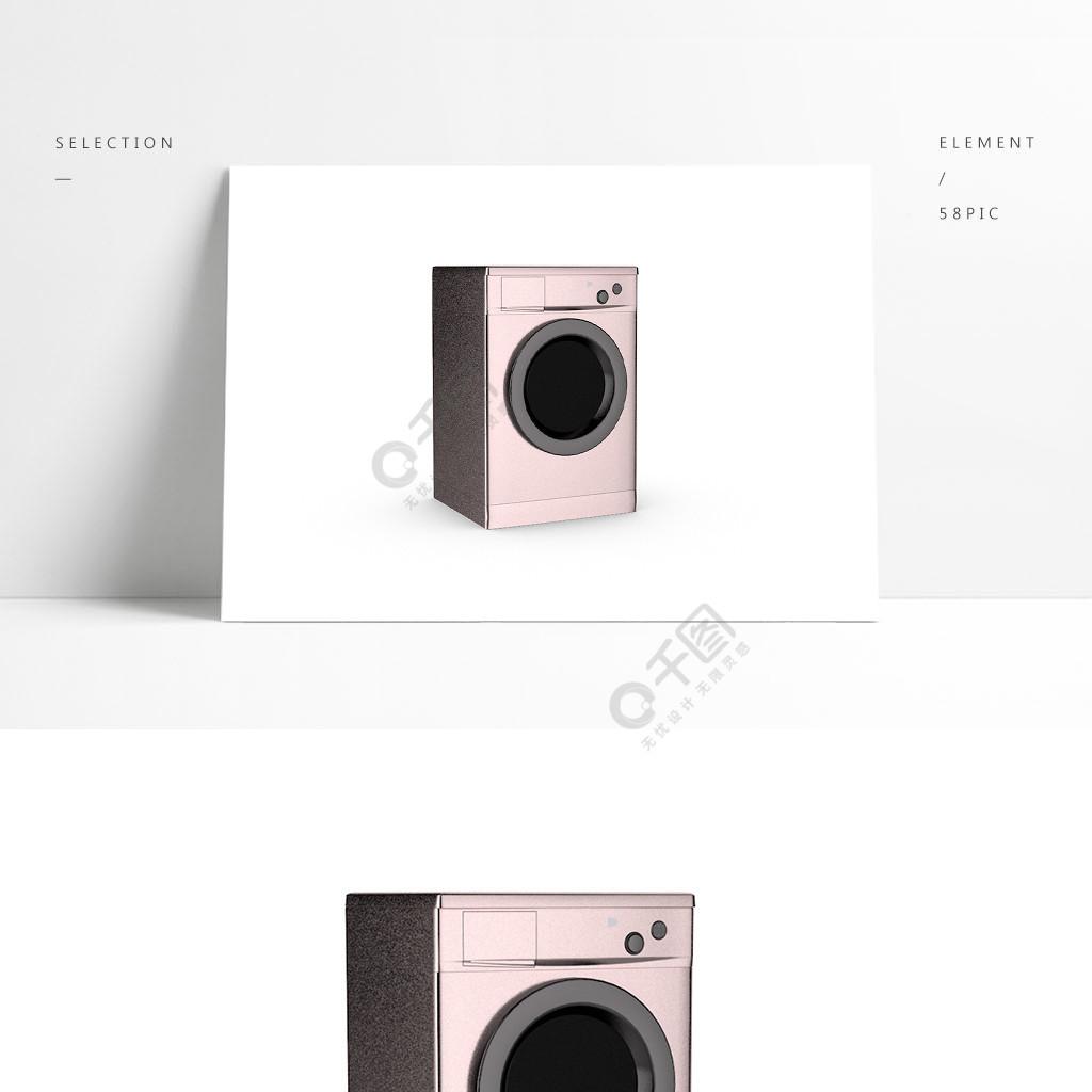 简约现代C4D洗衣机模型产品