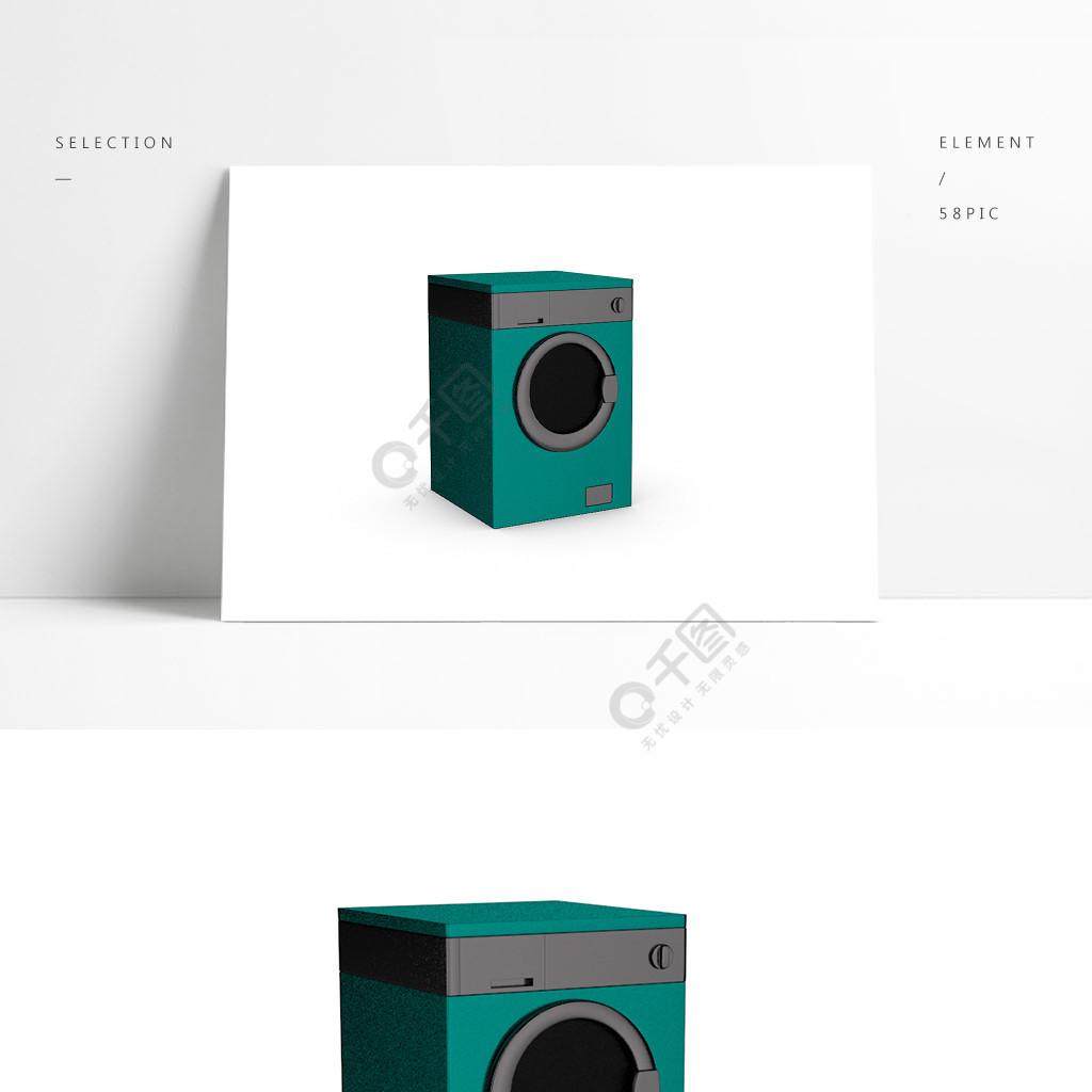 电器C4D洗衣机模型产品