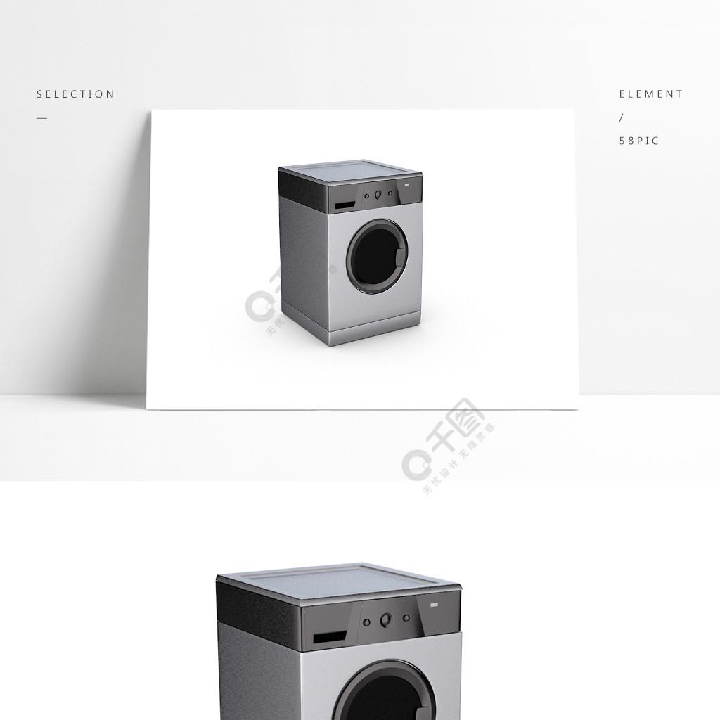 家用电器C4D洗衣机模型产品