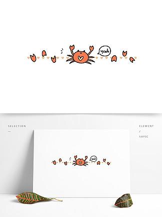 可爱手绘分割线小螃蟹