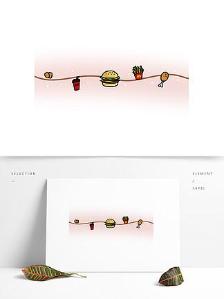 可爱手绘分割线快餐系列