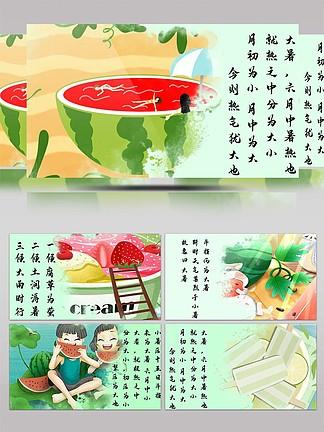 傳統中國風大暑節氣開場視頻AE模板水墨