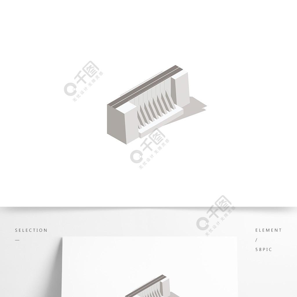 建筑创意素材元素
