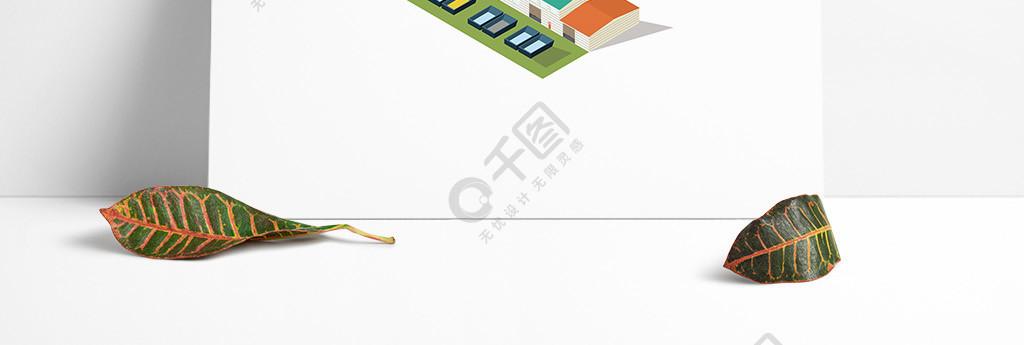 楼房建筑素材元素