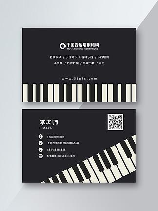 716音乐教育培训名片