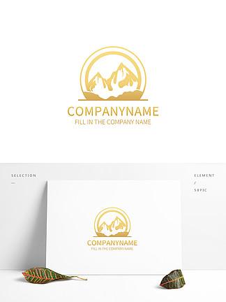 简约山形轮廓简笔山logo设计
