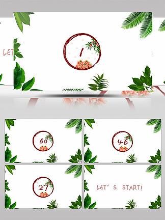 原创清新简约绿植环保祝福倒计时AE模板
