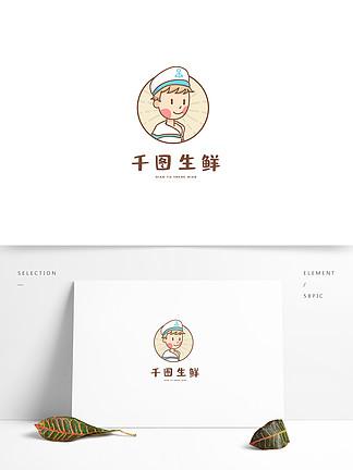 原創手繪清新餐飲美食logo