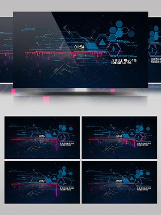 科技感音樂可視化效果AE模板