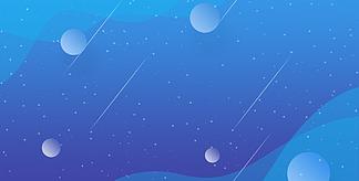 藍色漸變風科技簡約星空背景