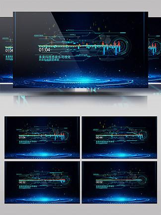 未來科技感音樂可視化
