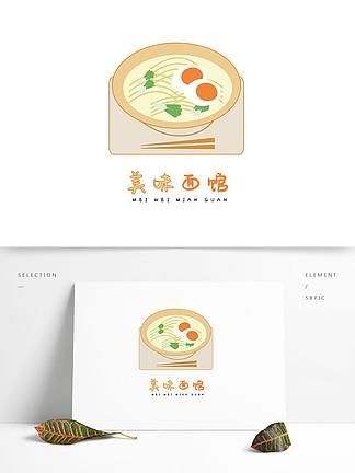 餐飲行業原創手繪美味面館小清新LOGO