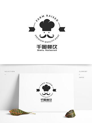高端大氣復古原創手繪餐飲logo