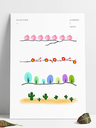 彩色植物版卡通手绘分割线设计元素