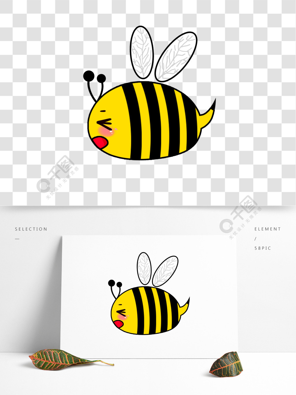 动物动物可爱黑元素小兔子黄色gif图片卡通免狐狸城动态模板蜜蜂图片