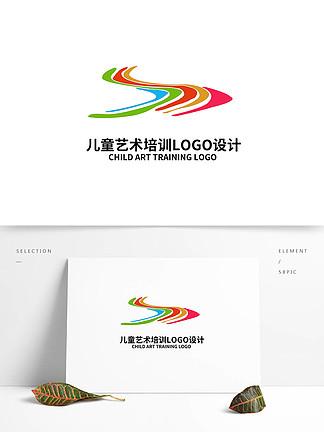 儿童艺术培训LOGO设计