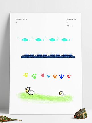 彩色分割线可爱动物版设计元素