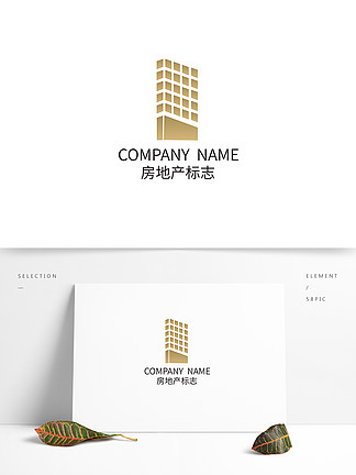 金属渐变高级大厦写字楼时尚房地产logo