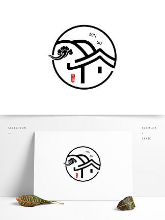 房屋類中國風民宿古典logo設計