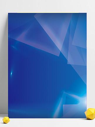 蓝光科技多用图背景素材蓝色渐变颜色背景