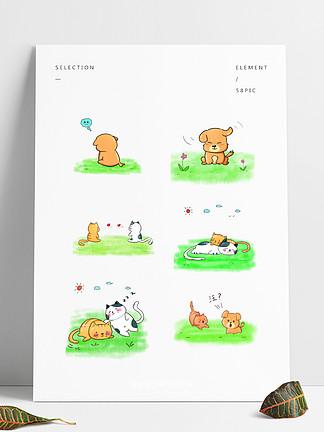 卡通可愛Q版動物素材免扣