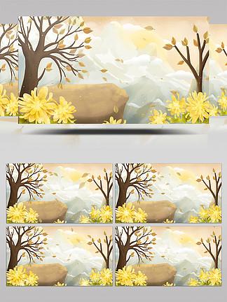 卡通唯美秋季菊花背景視頻AE模板