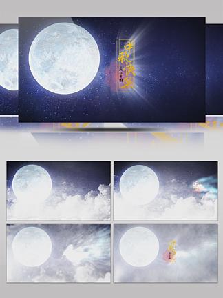 中秋黑夜月亮拨开云层玉兔LOGO