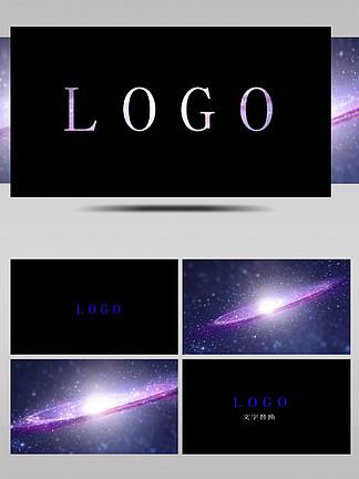 銀河系大氣LOGO