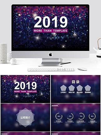 2019炫麗<i>公</i><i>司</i><i>介</i><i>紹</i><i>PPT</i>模板