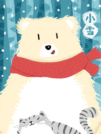 24节气海报小雪红围巾白熊抱猫咪原创手绘