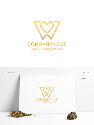 时尚艺术抽象W字母LOGO设计