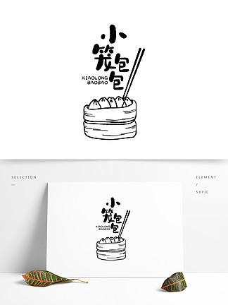 原創手繪風小籠包美食logo