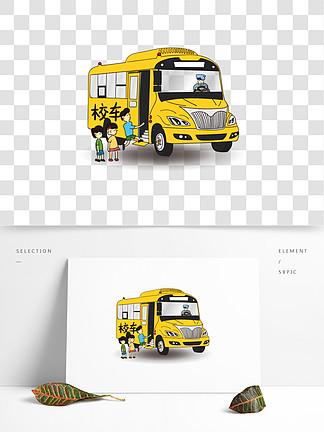图片免费下载 矢量大巴车素材 矢量大巴车模板 千图网