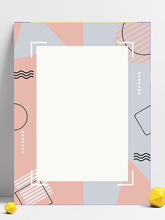 幾何孟菲斯風格廣告背景素材